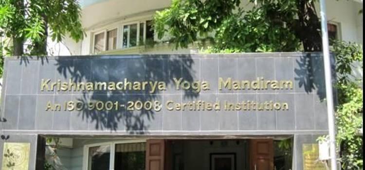 Krishnamacharya Yoga Mandiram-Mandaveli-5173.jpg