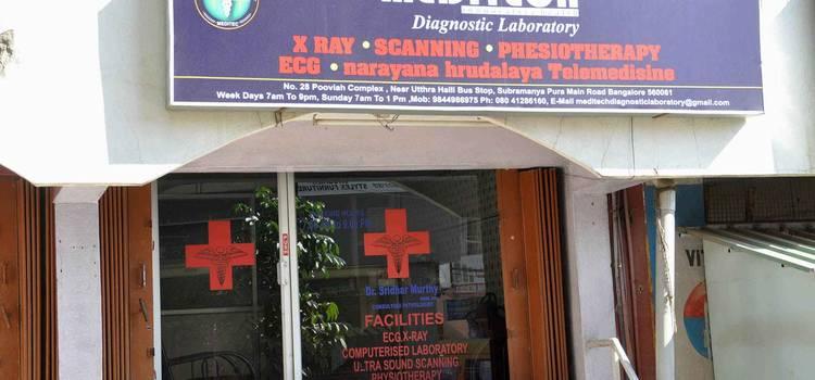 Meditech Innovative Health-Uttarahalli-29.jpg