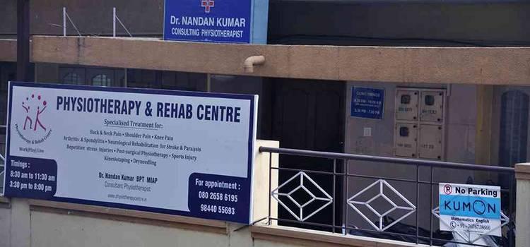 Physiotherapy and Rehab Centre-JP Nagar 2 Phase-228.jpg