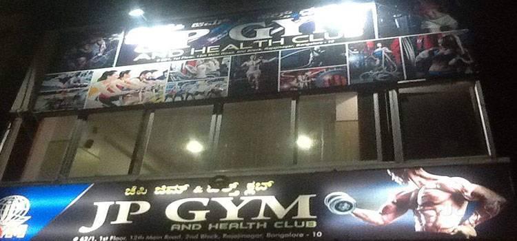 J.P. Gym and Health Club-Rajajinagar-10962.jpg